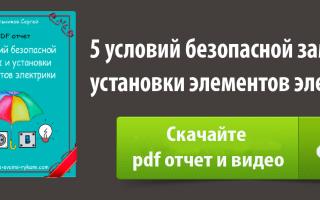 Указатель напряжения до 1000в
