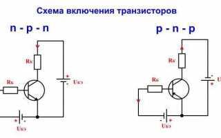 Практические примеры схем на полевых транзисторах