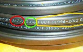 Особенности кабеля frls