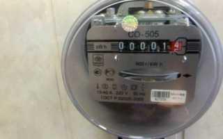 Характеристики электросчетчика со-505