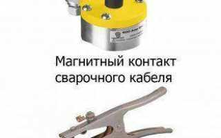 Держатель электродов для сварочного аппарата
