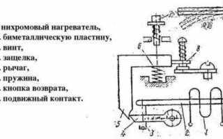 Тепловая защита электродвигателя. электротепловое реле