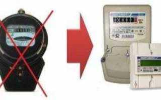Что изменится с новыми правилами по электросчетчикам с 1 июля: штрафы, поверки и права