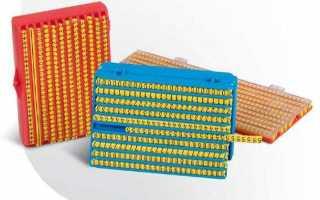 Что такое термоусадочный кембрик для проводов