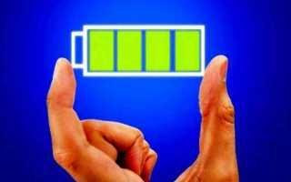 Способы восстановления аккумулятора ноутбука: программы и утилиты