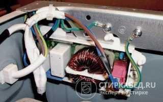 Основные неисправности стиральной машины индезит