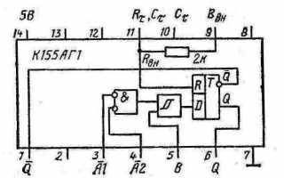 Микросхема к155тв1