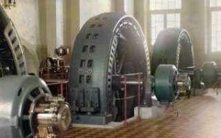 Производство электроэнергии