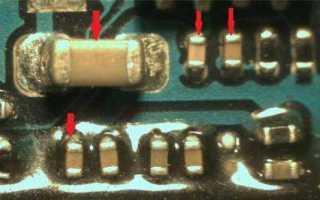 Проверить и разрядить конденсатор микроволновки