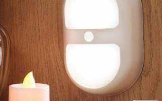 Настенные светильники на батарейках