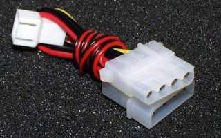 Подключение автоусилителя к компьютерному блоку питания