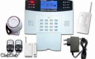 Alarm security systems