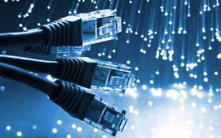 Какой роутер лучше выбрать для оптоволоконного интернета