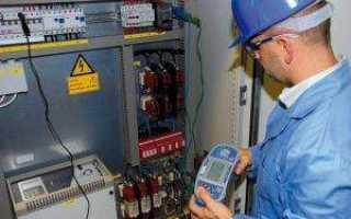 Наряд-допуск на производство работ повышенной опасности