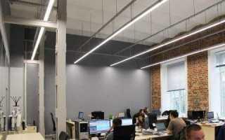 Офисные потолочные светильники светодиодные: один из лучших вариантов организации освещения