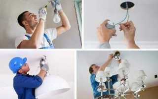 Как поменять лампочку в люстрах, подвесных и натяжных потолках