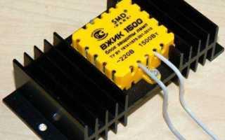 Все о блоках защиты для светодиодных и энергосберегающих ламп