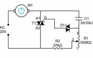 Регуляторы оборотов с поддержанием мощности в двигателях