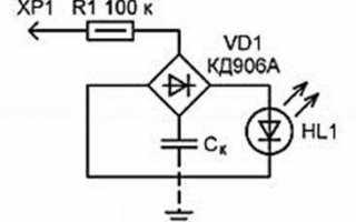 Как сделать индикатор напряжения на светодиодах