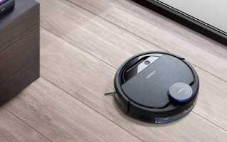 Робот-пылесос: качественная уборка без вашего присутствия!