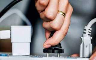 Признаки и последствия поражения электрическим током