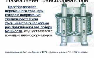 Особенности применения и выбора измерительных трансформаторов тока