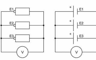 Статья источники электрического тока