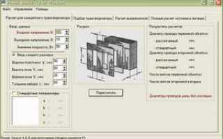 Почему мощность трансформатора измеряют в ква, а не в квт ?